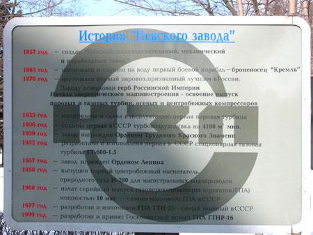 первый герб россии