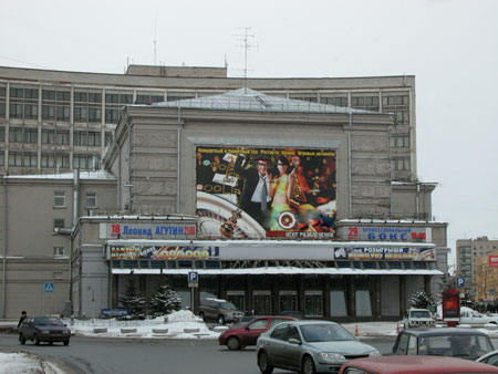 Казино гигант-холл в спб онлайн казино джойказино