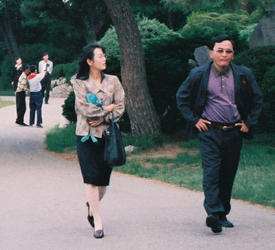 Wandering camera north korea dprk a book says that about 180 kinds of trees grow in the park and about 70 bird species live here the area of the hill is about 270 hectares sciox Image collections