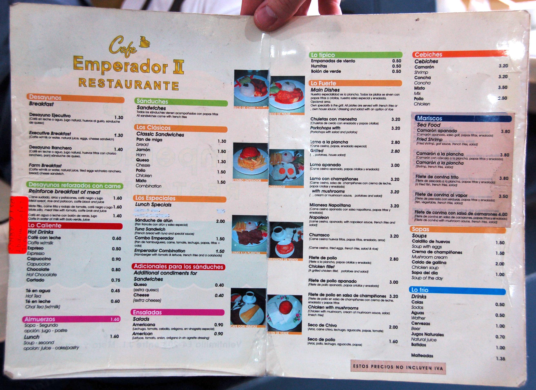 Бродячая Камера - Эквадор - Кито