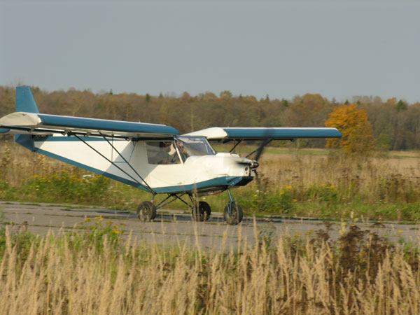 Купить самодельный самолет - Ультралайт спиннинг.